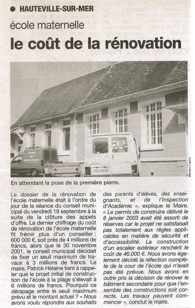 École maternelle d'Hauteville-sur-mer